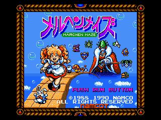 Marchen Maze title screen