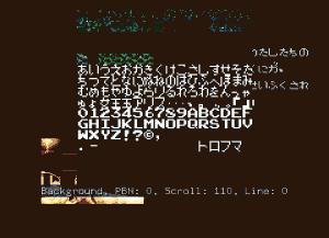 Marchen Maze original font