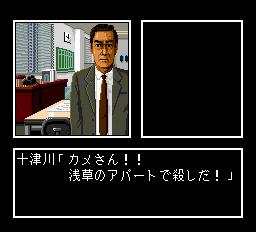 Nishimura-0009